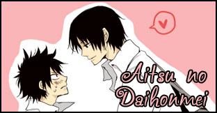 Aitsu No Dahinomei