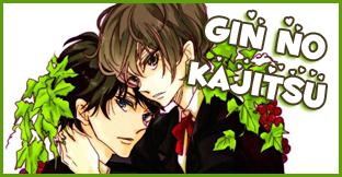 Gin no Kanjutsu