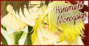 Hanamachi Monogo