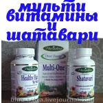http://smart-internetshopping.blogspot.ru/2015/10/blog-post_8.html