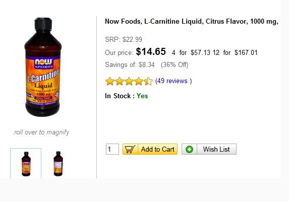 По сколько употреблять l carnitine