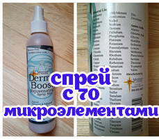 http://smart-internetshopping.blogspot.ru/2016/07/68.html