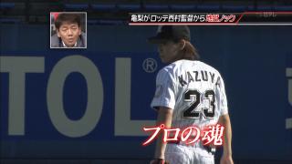 Nishioka tsuyoshi kamenashi kazuya dating
