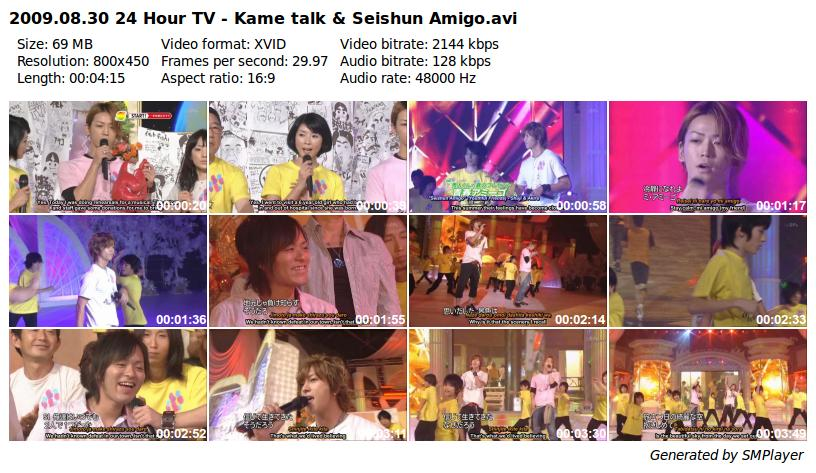 2009.08.30 24 Hour TV - Kame talk & Seishun Amigo_preview