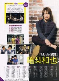 TV Station 13-06-07-2