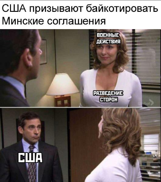 Тейлор нагло вмешался в дела Украины