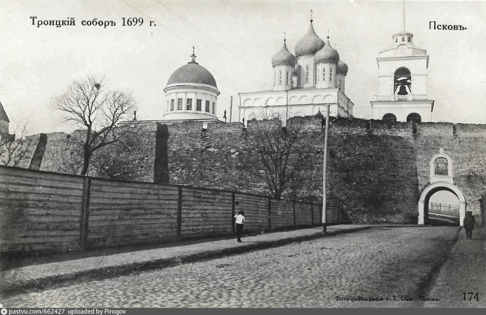 1912-1914.jpg