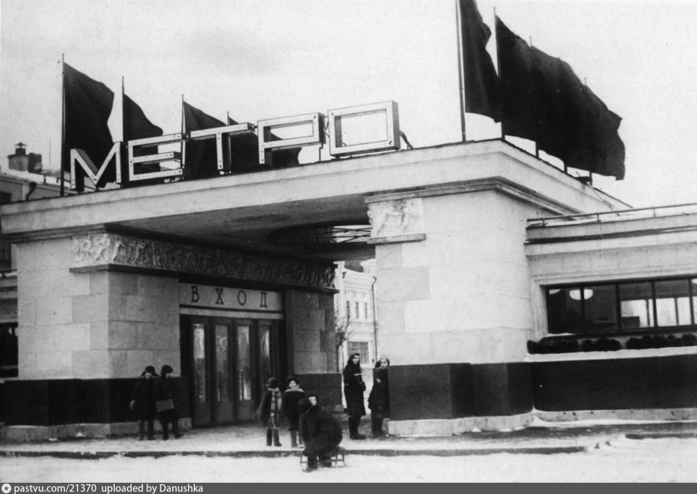 1935-3.jpg