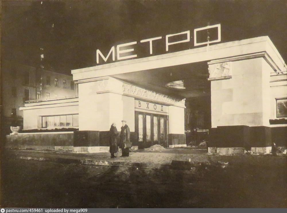 1935-4.jpg
