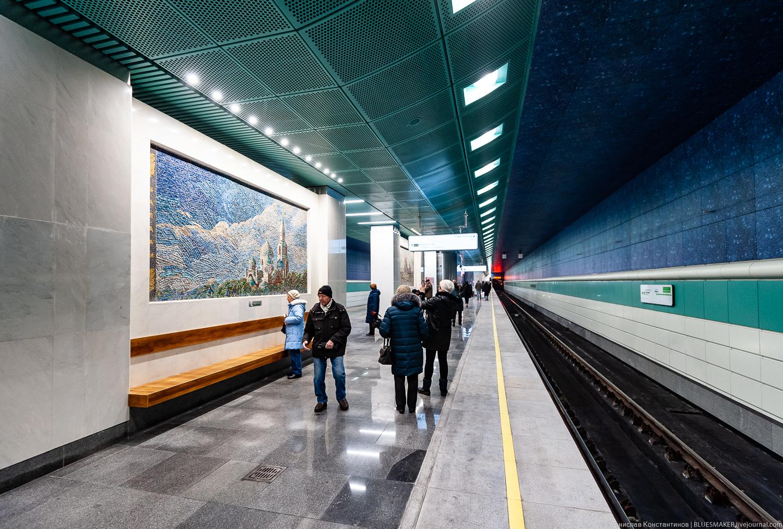 называют метро беломорская фото розоватого окраса