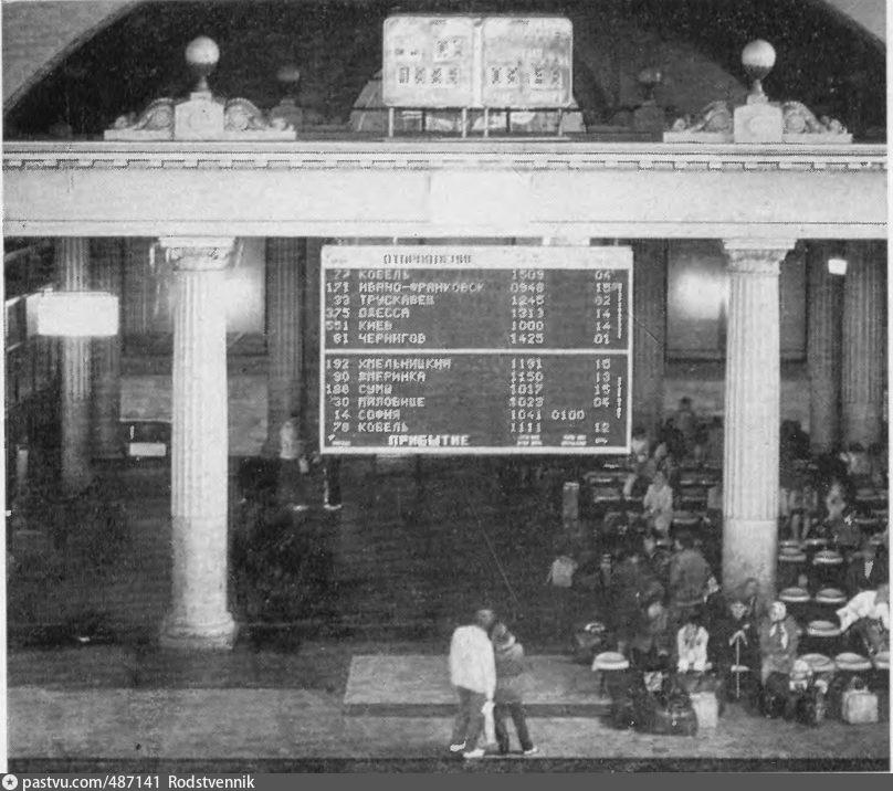 киевский 1985.jpg