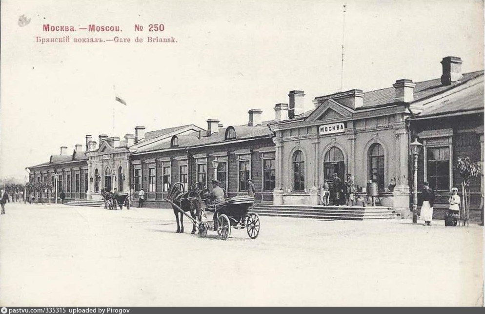 Брянский 1902.jpg