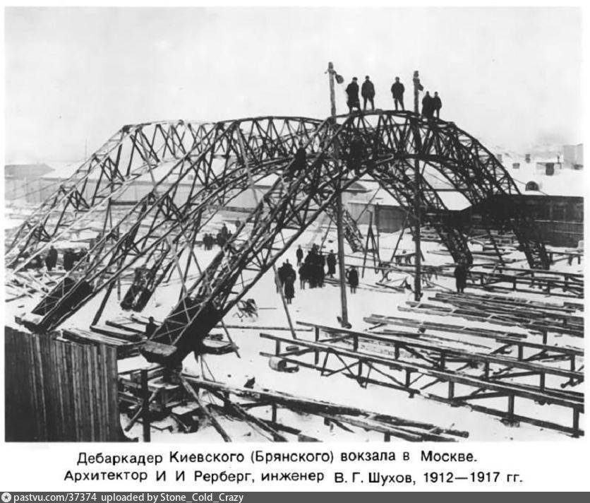 киевский 1912-17.jpg