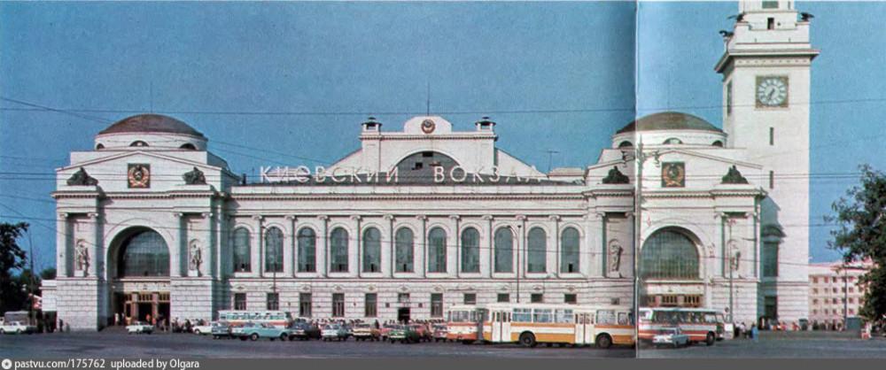 киевский 1975.jpg