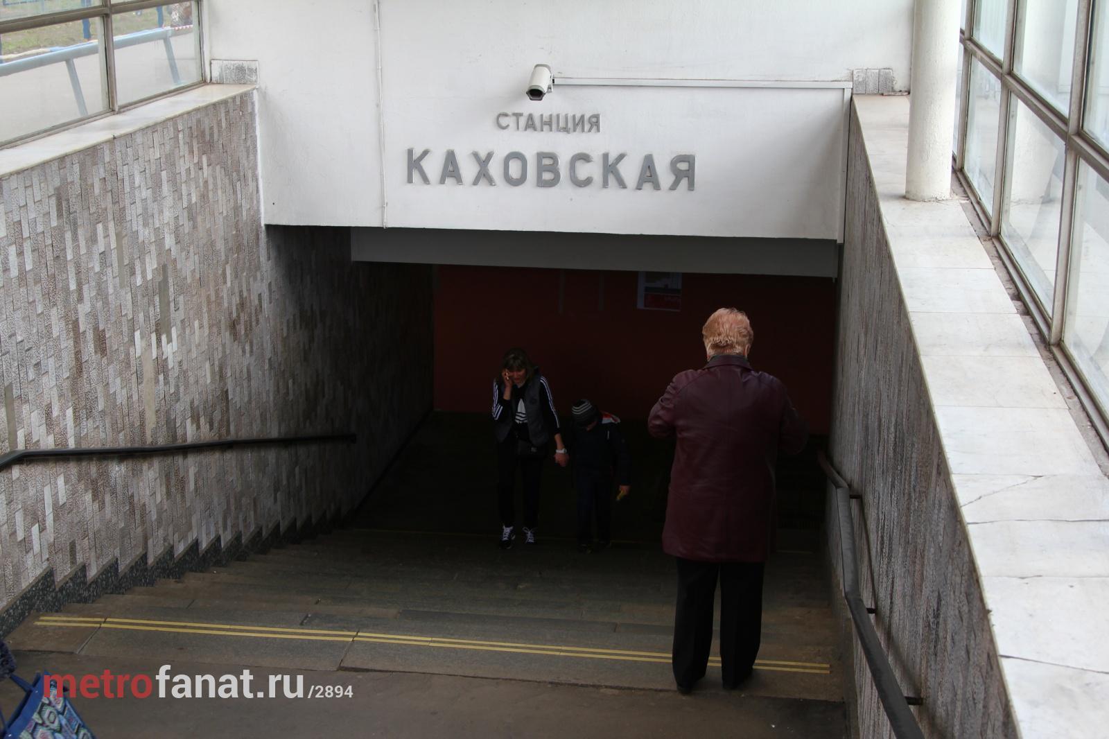 каховская лестница.jpg