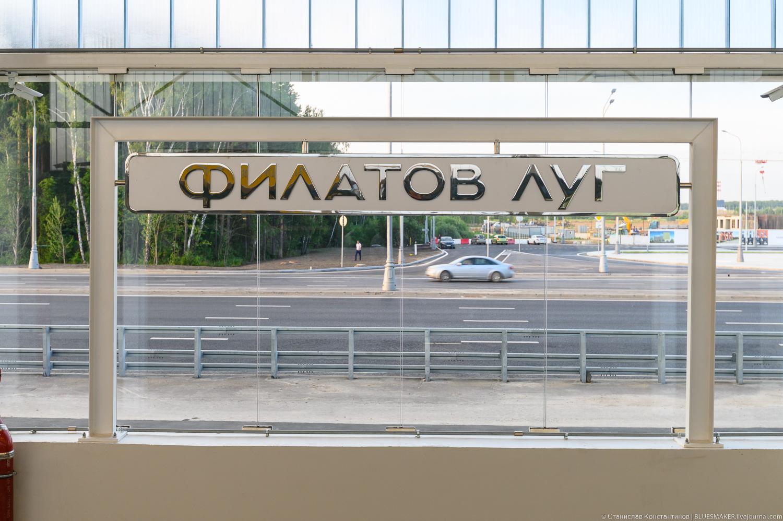 Ст.м. Филатов луг филатов луг,мосметро,сокольническая,метро2019,метро