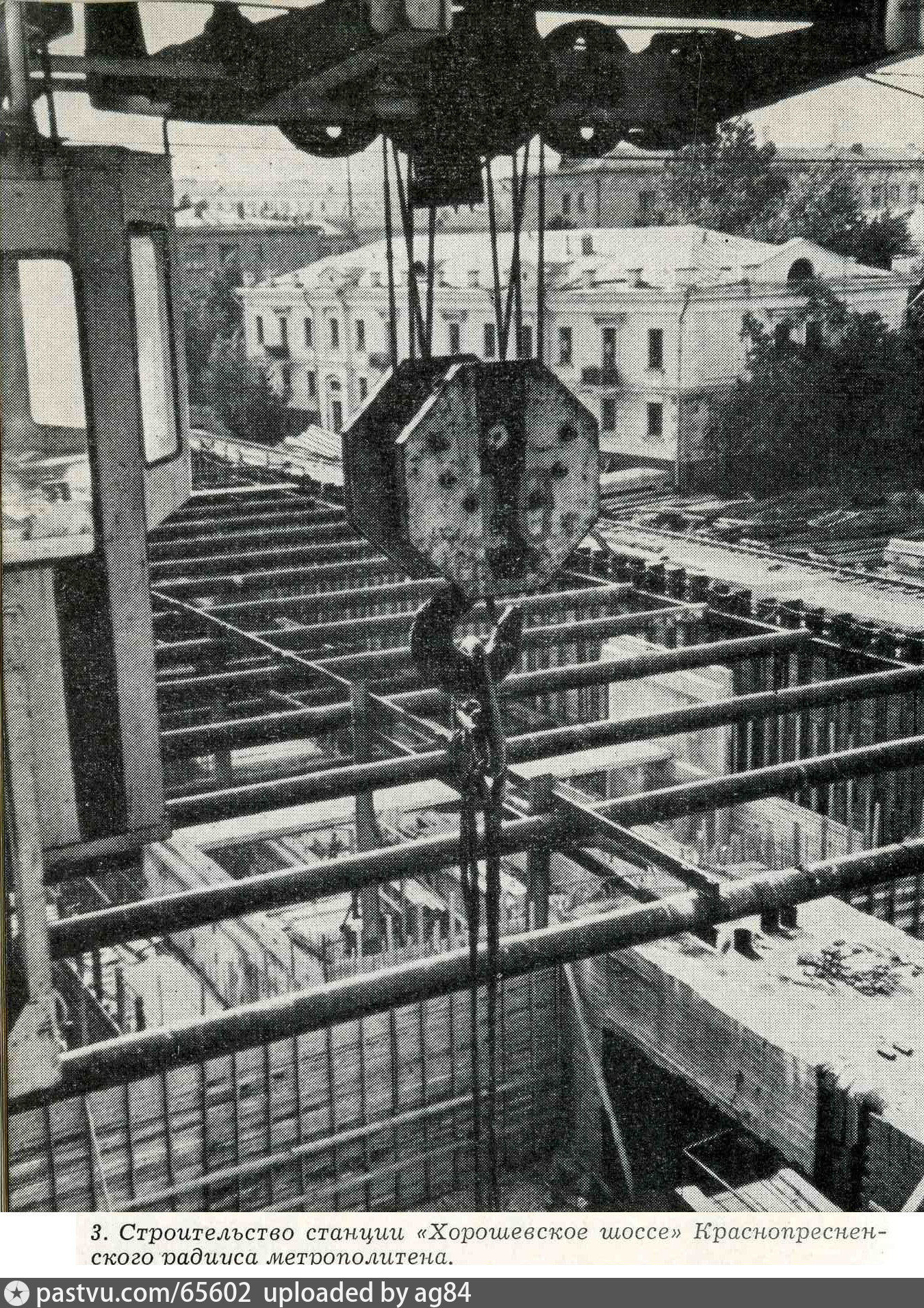 полежаевская 1971 строительство.jpg