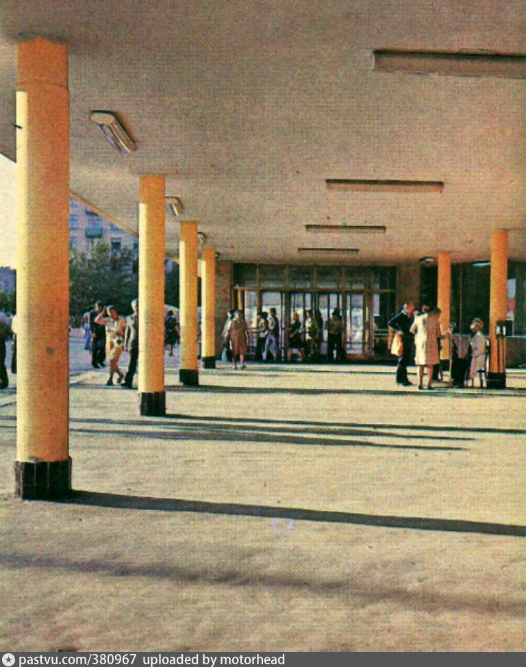 павильон 1979.jpg