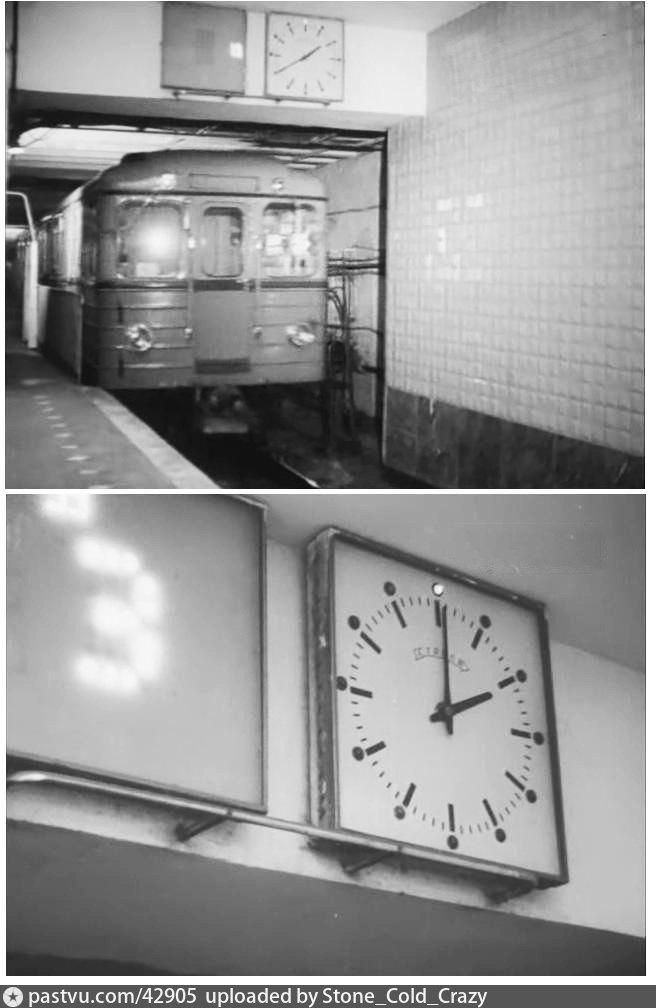 Варшавская 1975.jpg