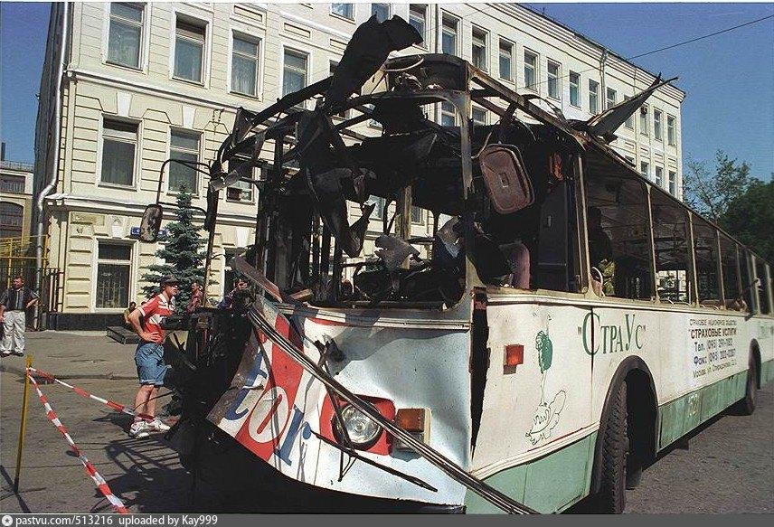 теракт 11 июля 1996-2.jpg