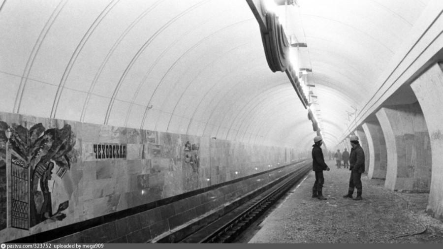 Чеховская 1987.jpg