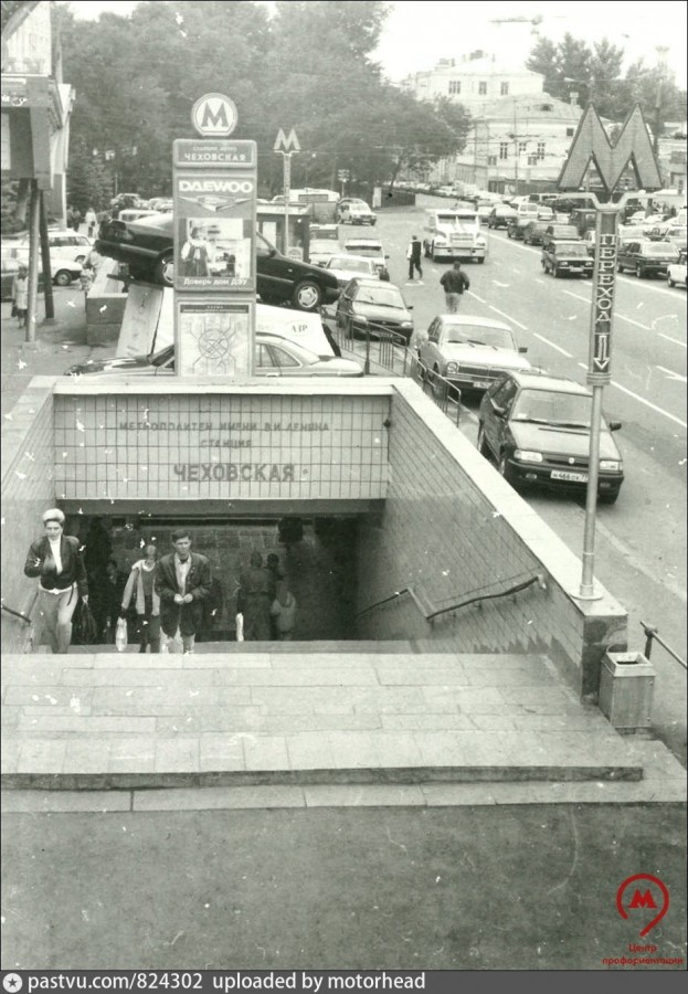 Чеховская 1997.jpg