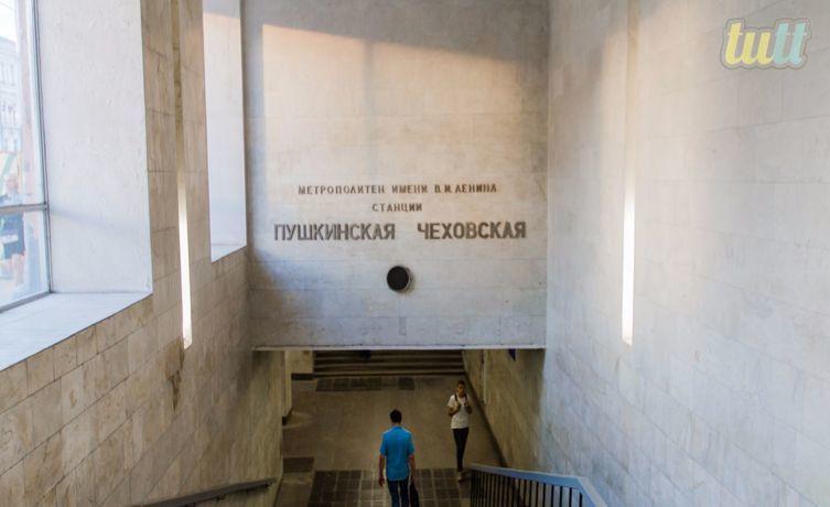 Чеховская вход в метро.jpg