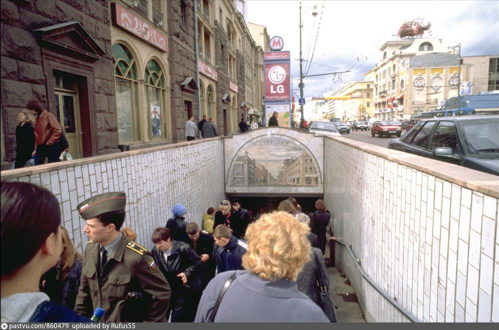 тверская 2000-2.jpg
