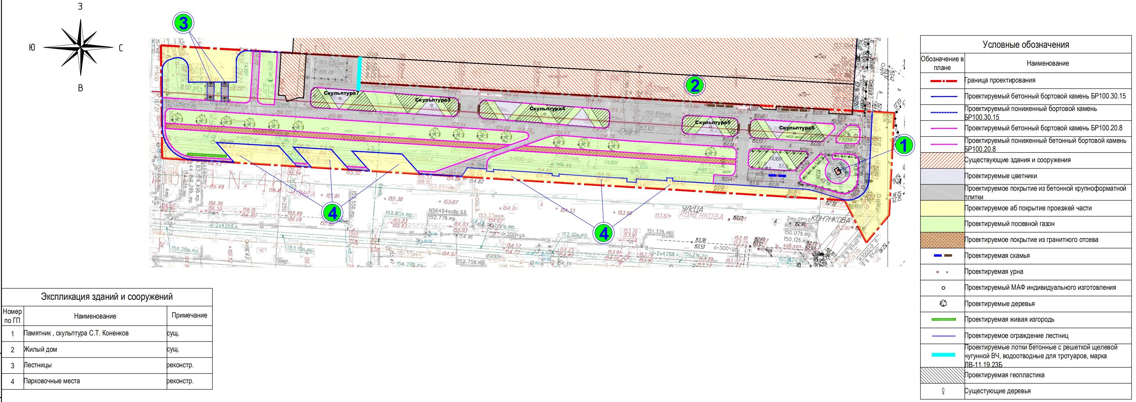 план реконструкции.jpg