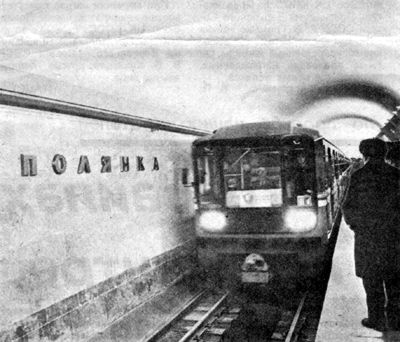 polyanka-test_train.jpg