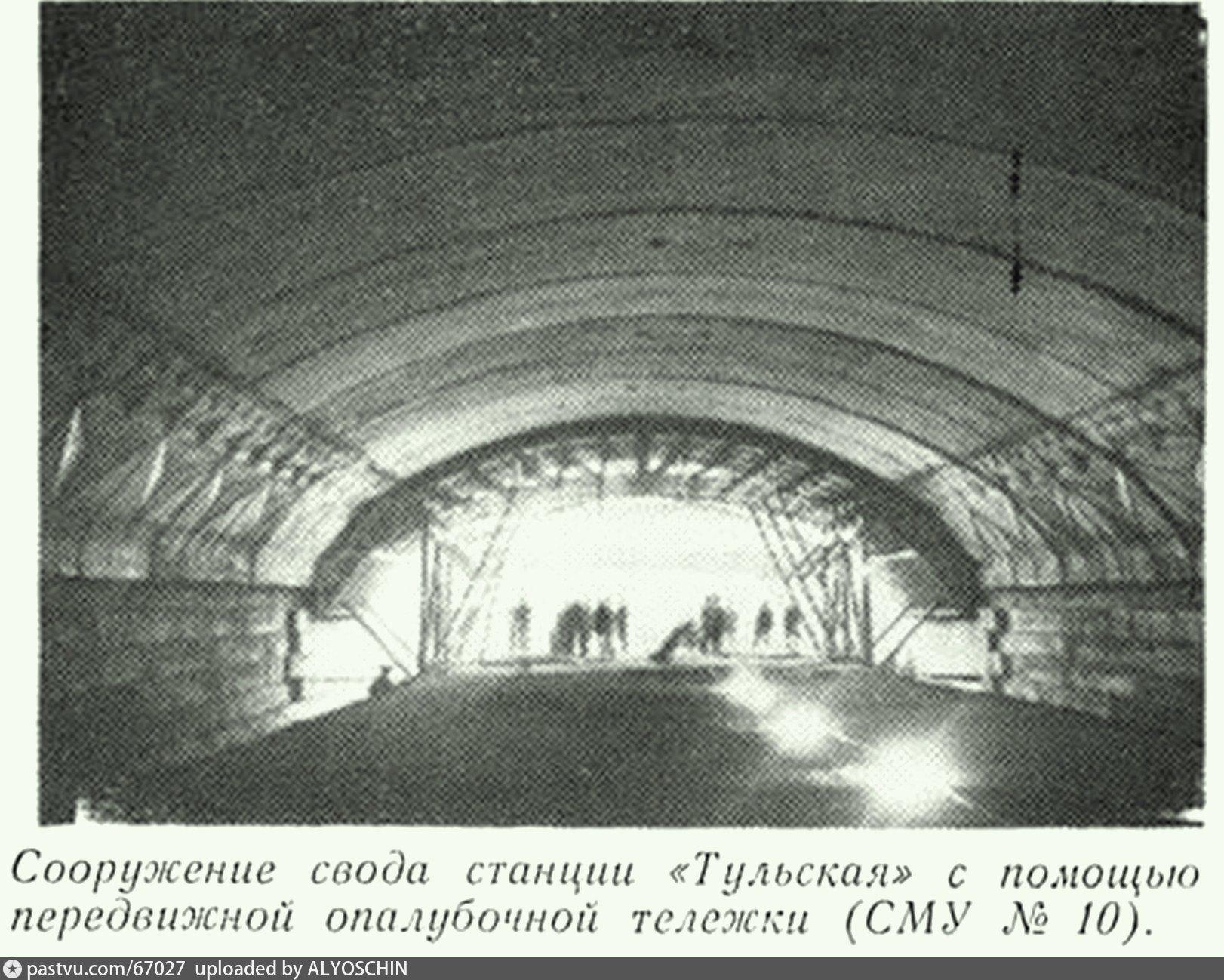 Тульская 1981-82.jpg
