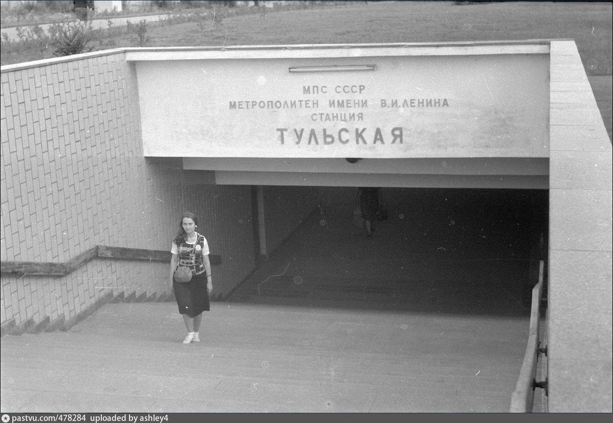 Тульская 1984.jpg