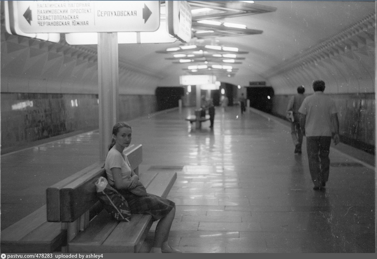 Тульская 1986.jpg