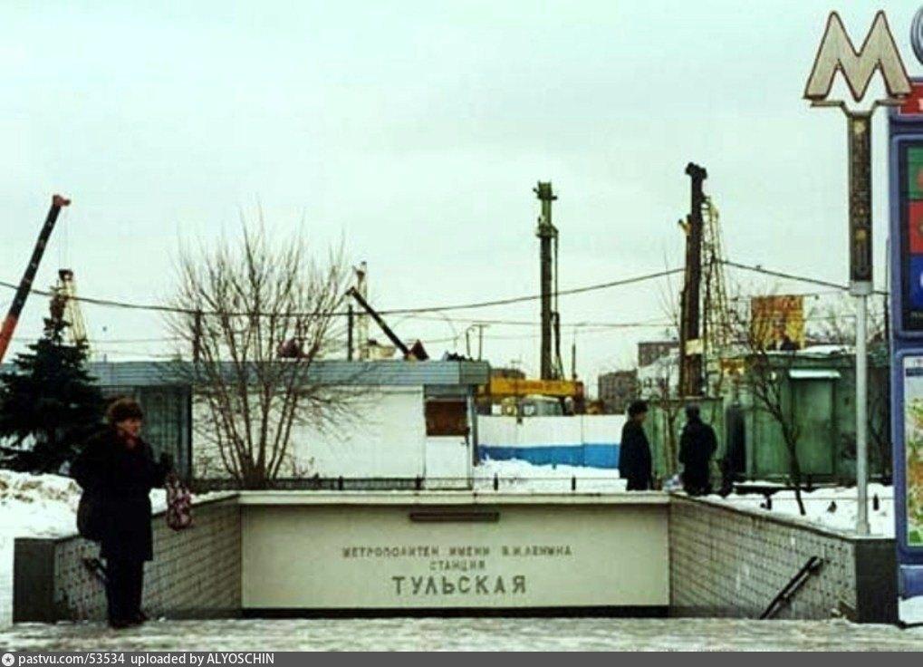 Тульская 1998-99.jpg