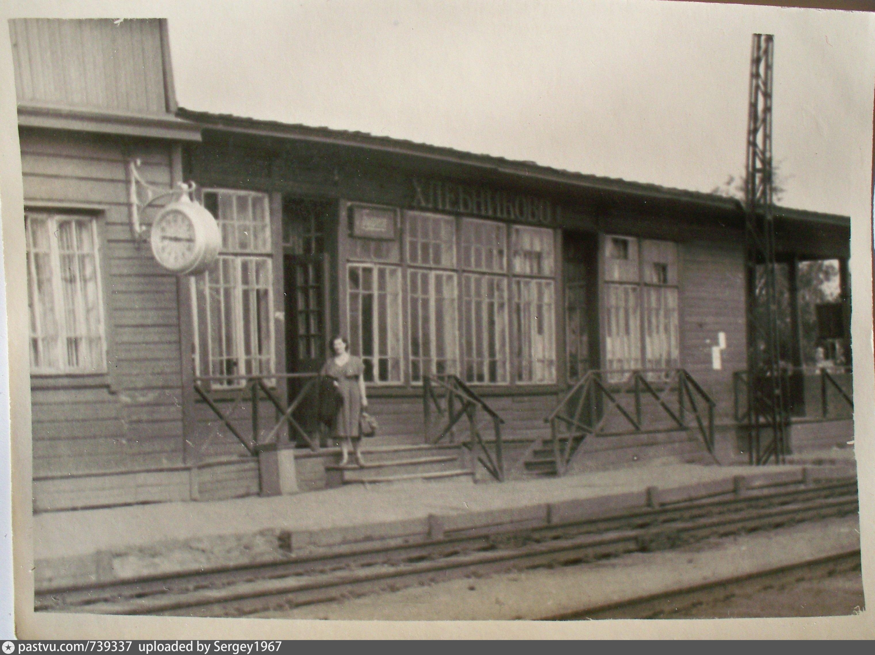 Хлебникоко 1930-35.jpg