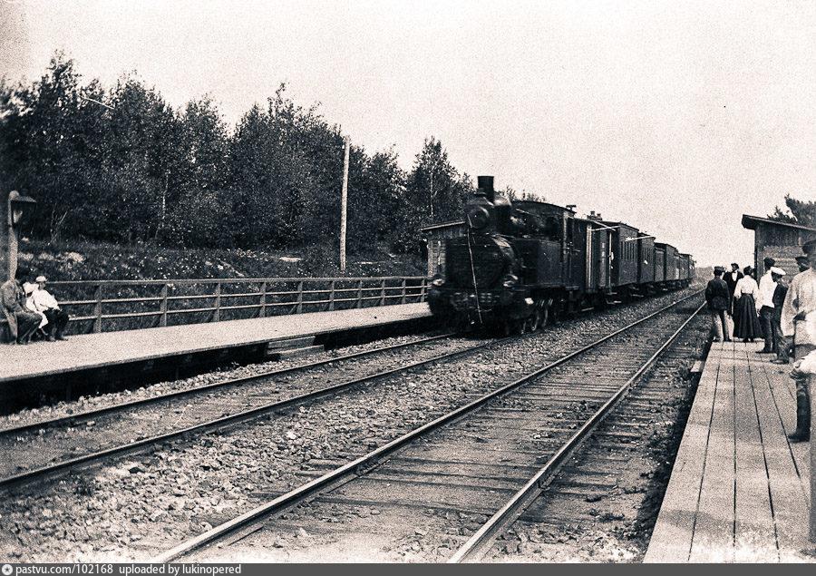 Немчиновка 1898-2.jpg