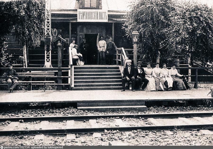 Немчиновка 1898-3.jpg