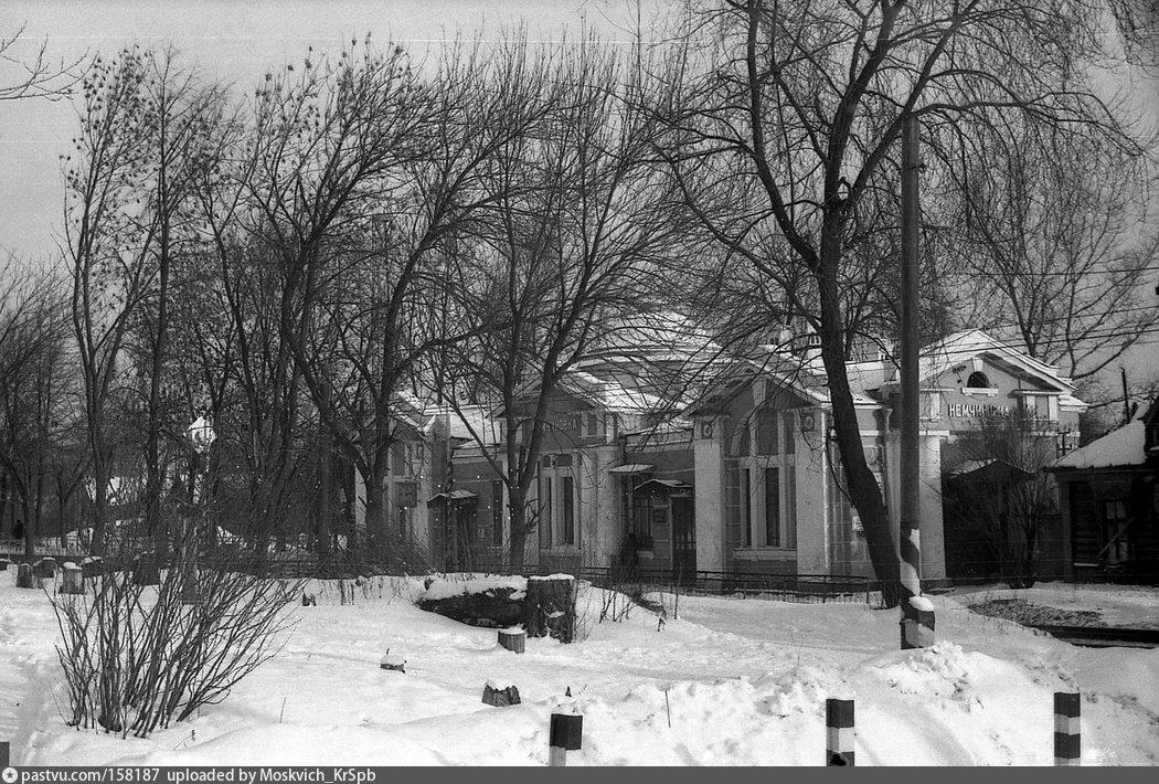 Немчиновка 1993.jpg