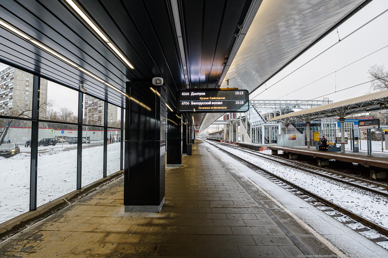 Станция МЦД Сетунь  сетунь,мцд,d1,мцд1