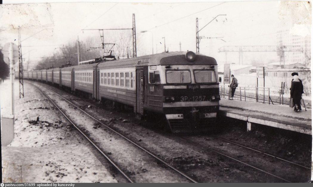 Рабочий поселок 1985.jpg