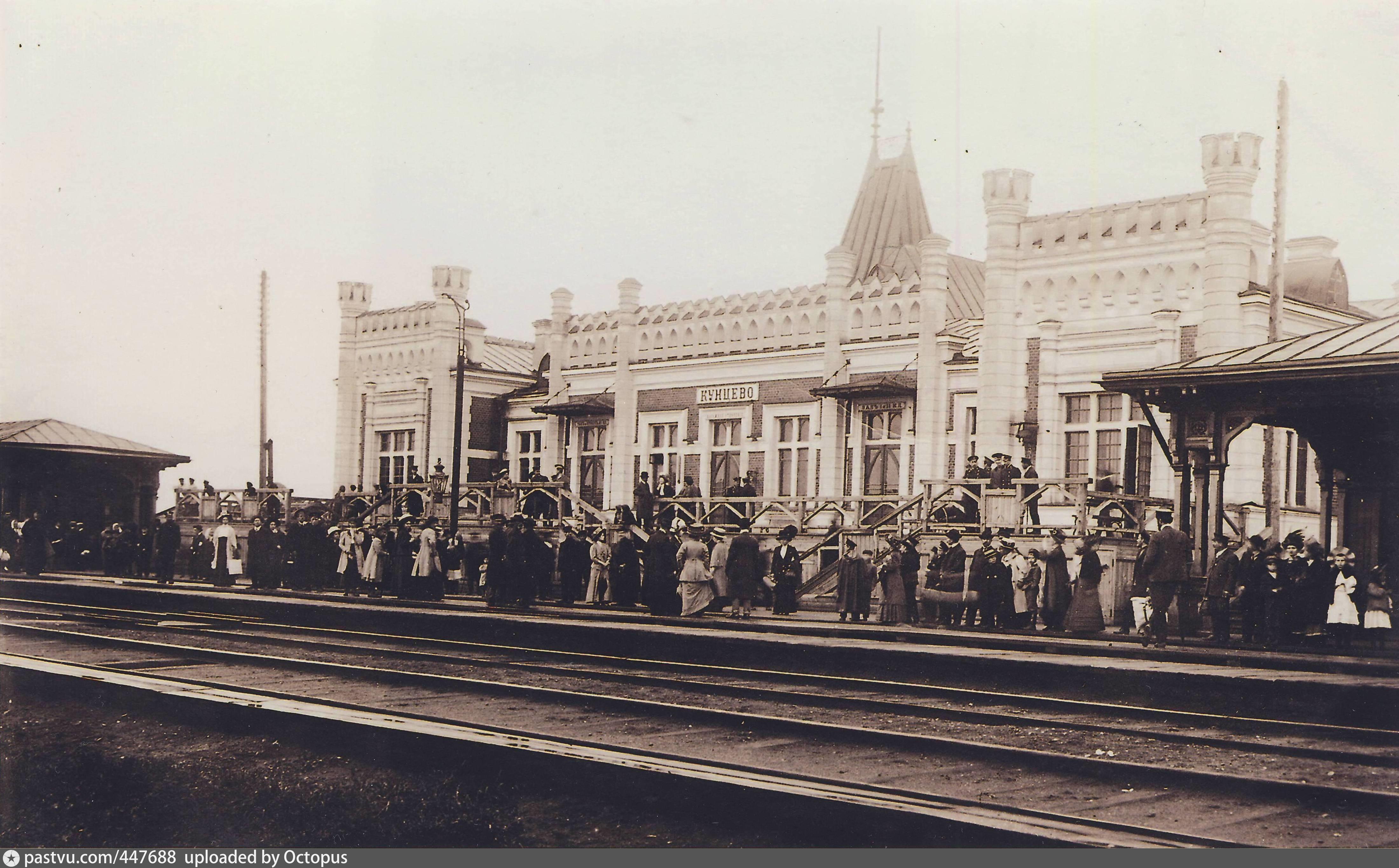 Кунцево 1901.jpg