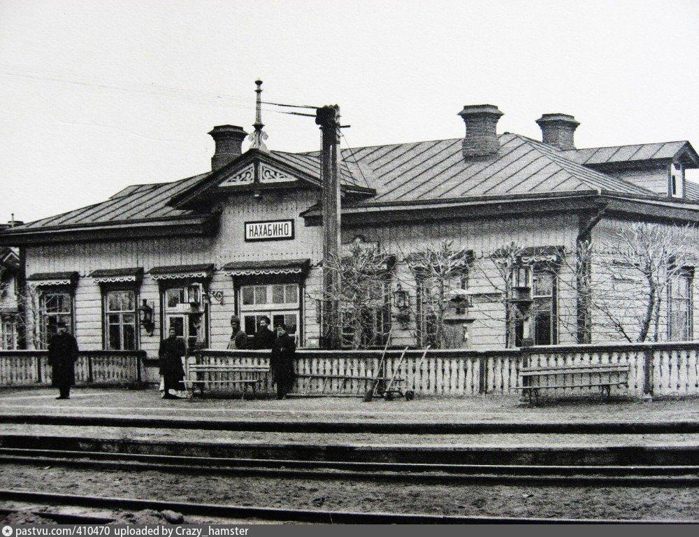 Нахабино 1901-1906.jpg