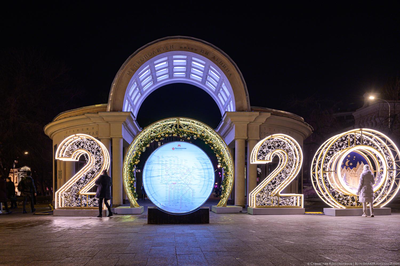 Путешествие в Рождество'20. ХХС путешествие в рождество,найтсёрф,гэс-2,путешествие в рождество 19-20,ххс