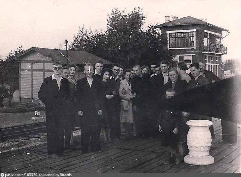 павшино 1958-60.jpg
