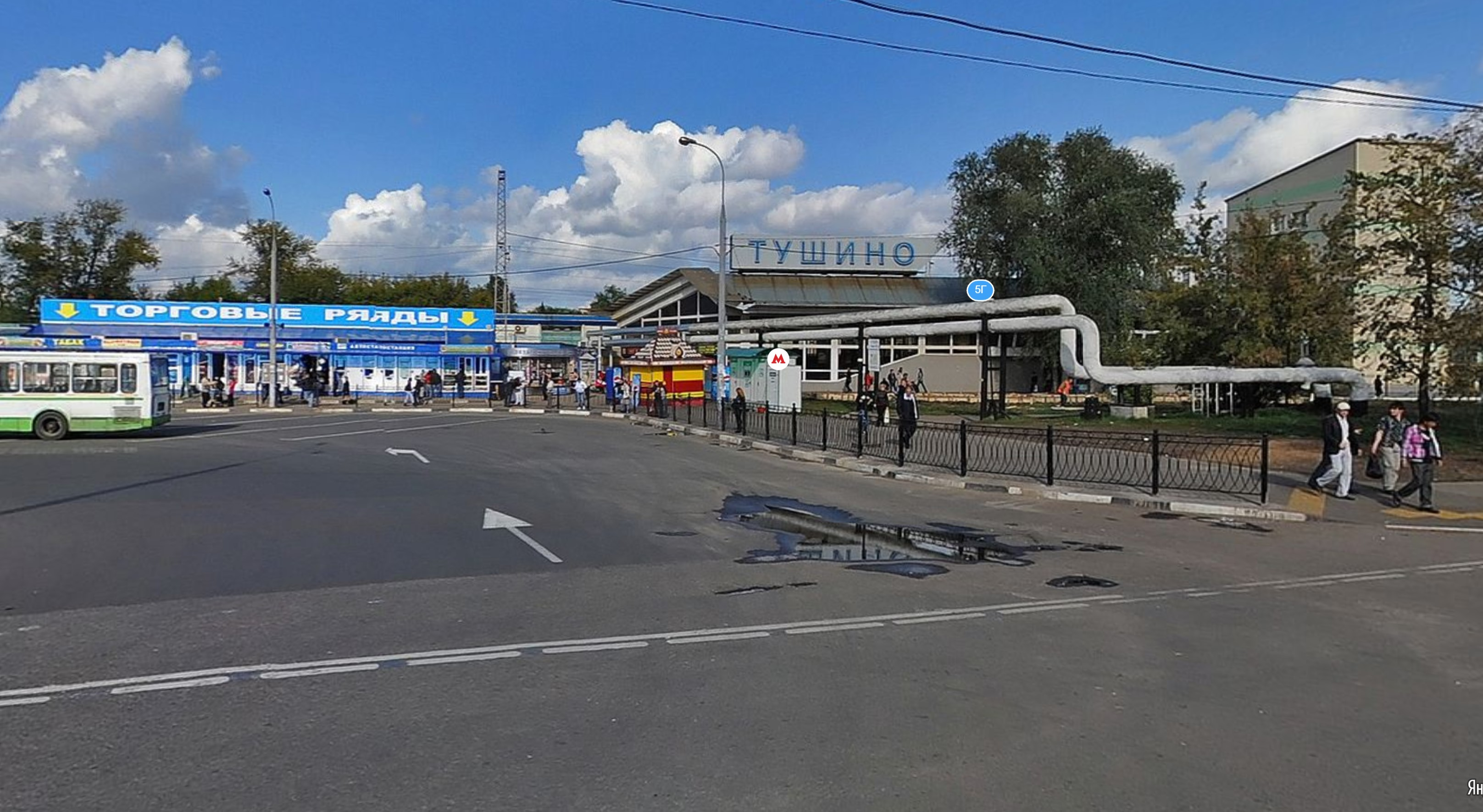 Тушино 2011.jpg