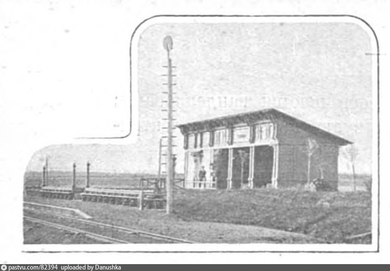 Тушино 1907-09.jpg