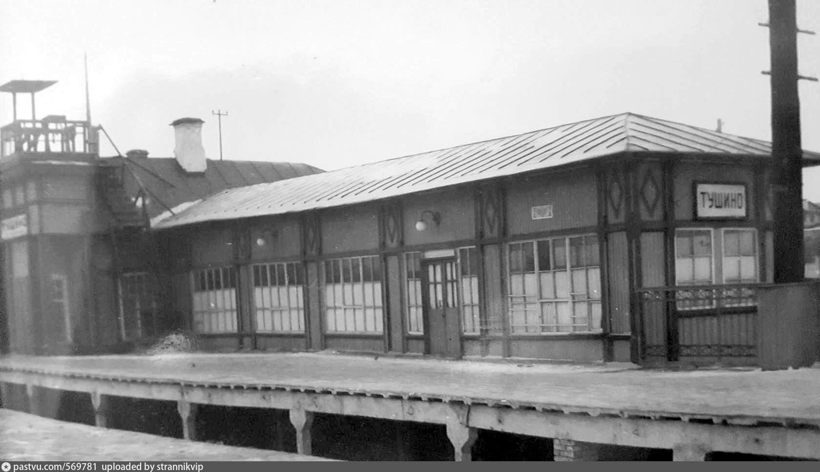 Тушино 1951.jpg