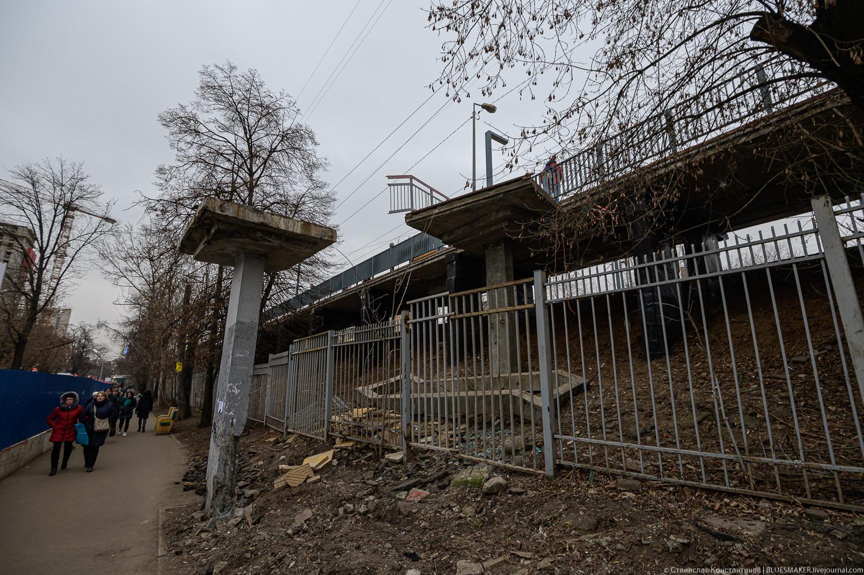 Станция МЦД Дмитровская  d2,мцд,дмитровская,мцд2,наземное метро