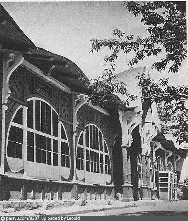 Покровское-стрешнево 1970-80.jpg