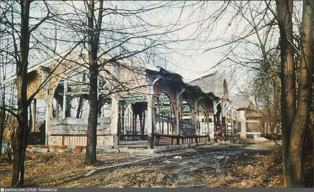 Покровское-стрешнево 1986.jpg